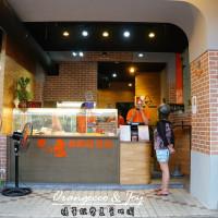 彰化縣美食 攤販 鹽酥雞、雞排 炸擱來鹹酥雞專賣店 照片