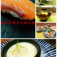 台南市美食 餐廳 異國料理 日式料理 城前料理亭 旬膳 魚生 握壽司 碳烤 照片