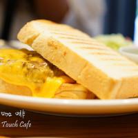 新北市美食 餐廳 咖啡、茶 咖啡、茶其他 探尋咖啡 Touch Cafe 照片