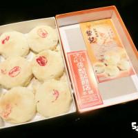 台中市美食 餐廳 烘焙 中式糕餅 社口犁記餅店 照片
