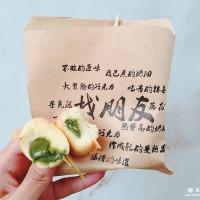 台南市美食 餐廳 烘焙 烘焙其他 找朋友 吃雞蛋糕 照片