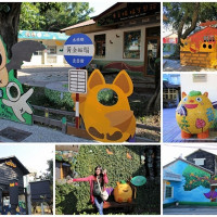 雲林縣休閒旅遊 景點 展覽館 黃金蝙蝠生態館 照片