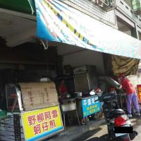 新北市美食 餐廳 中式料理 野柳 阿雪熱炒 照片
