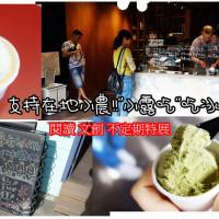 高雄市美食 餐廳 飲料、甜品 冰淇淋、優格店 小露吃双淇淋 照片