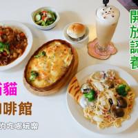 台中市美食 餐廳 異國料理 義式料理 朵貓貓咖啡館 照片