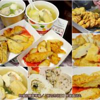 新竹市美食 攤販 甜不辣、關東煮 林家真好丸 照片