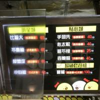台中市美食 攤販 鹽酥雞、雞排 比臉大雞排(逢甲店) 照片