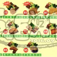 台中市美食 餐廳 中式料理 中式料理其他 米撰便當 照片