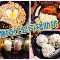 台北市美食 餐廳 異國料理 韓式料理 詹姆仕起司豬肋排 照片