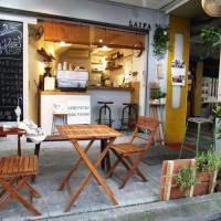 新北市美食 餐廳 咖啡、茶 咖啡館 來發咖啡吧 照片