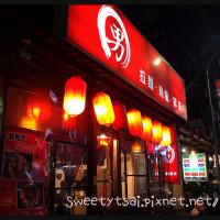 新竹市美食 餐廳 異國料理 日式料理 男 拉麵 照片
