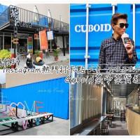台中市美食 餐廳 咖啡、茶 中式茶館 Cuboid茶予茶 照片