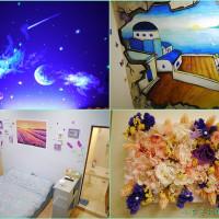 台南市休閒旅遊 住宿 民宿 水晶彩繪小屋 照片