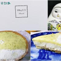 高雄市美食 攤販 甜點、糕餅 TEN THIRTY 工作室 照片