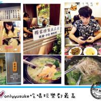 台中市美食 餐廳 中式料理 麵食點心 糧心麵館 照片
