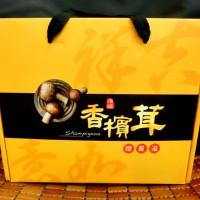 台北市美食 餐廳 中式料理 中式料理其他 頂級香檳茸養生燉雞湯 照片