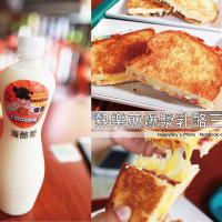 高雄市美食 餐廳 烘焙 烘焙其他 熱樂煎爆漿乳酪三明治 高雄旗艦總店 照片