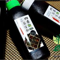 台北市美食 攤販 冰品、飲品 四季益生飲 照片