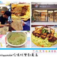 桃園市美食 餐廳 異國料理 異國料理其他 樂祈洋廚 照片