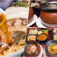 高雄市美食 餐廳 中式料理 台菜 老神在在瓦罐煨湯(辛亥店) 照片