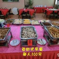 高雄市美食 餐廳 中式料理 中式早餐、宵夜 高雄國軍英雄館 照片