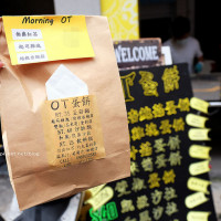 台中市美食 餐廳 中式料理 中式早餐、宵夜 OT蛋餅 照片