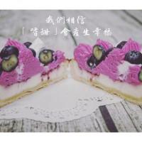 台北市美食 餐廳 飲料、甜品 飲料、甜品其他 綿角甜點製作所 照片