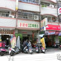 大嘴巴菜單王在香甜姐便當快餐 pic_id=2819242