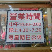 大嘴巴菜單王在香甜姐便當快餐 pic_id=2819244