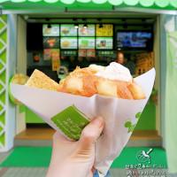 台北市美食 餐廳 異國料理 世界第二好吃的現烤冰淇淋菠蘿麵包 (忠孝店) 照片