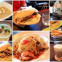 高雄市美食 餐廳 異國料理 多國料理 Wow.F 沃夫餐廚 遠百店 照片