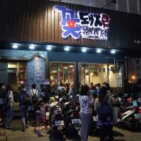 高雄市美食 餐廳 異國料理 韓式料理 花小豬正宗韓式烤肉店 照片