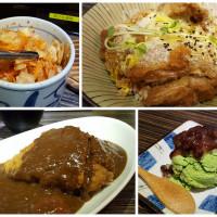 高雄市美食 餐廳 異國料理 日式料理 咕嚕咕嚕うちりょうり五甲店 照片