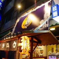 彰化縣美食 餐廳 異國料理 日式料理 貓頭鷹日式拉麵 照片