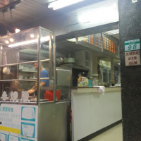 台北市美食 餐廳 中式料理 粵菜、港式飲茶 香港金泰燒臘 照片
