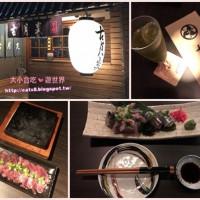 台北市美食 餐廳 異國料理 日式料理 古月炎旬肴酒坊居酒屋 照片