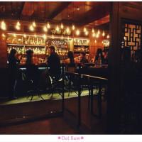 台北市美食 餐廳 飲酒 Lounge Bar R&D Cocktail Lab 照片