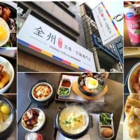 嘉義市美食 餐廳 異國料理 韓式料理 全州韓二石-豆腐.石鍋專門店 照片