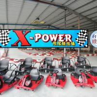 台南市休閒旅遊 運動休閒 賽車運動場 X-POWER 甩尾競技場 照片