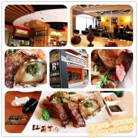 高雄市美食 餐廳 異國料理 美式料理 比爾樂仕 (高雄店) 照片