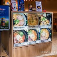 台北市美食 餐廳 異國料理 日式料理 津輕拉麵 環球南港店 照片