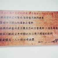 Cyndi love's 享食天堂在水里陳家豆花 pic_id=2826563