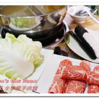 新北市美食 餐廳 火鍋 羊肉爐 山羊城全羊館羊肉爐(中和莒光店) 照片