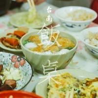 台南市美食 餐廳 中式料理 熱炒、快炒 無名飯桌 照片