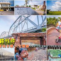高雄市休閒旅遊 運動休閒 運動休閒其他 2016乘風而騎。單車輕旅遊 照片