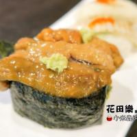 台北市美食 餐廳 異國料理 日式料理 花田樂野台壽司 日式餐廳 照片