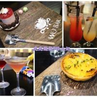 高雄市美食 餐廳 飲酒 Lounge Bar WO BAR 照片