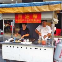 新北市美食 攤販 台式小吃 長安街蔥油餅 照片