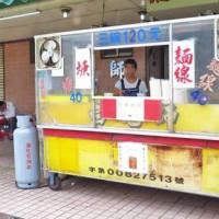 新北市美食 攤販 台式小吃 白毛師 照片