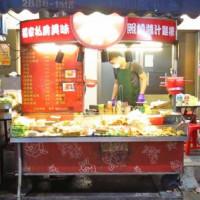 新北市美食 攤販 台式小吃 雞師傅 照片